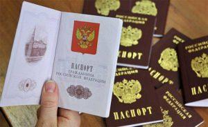 Национальный гражданский паспорт