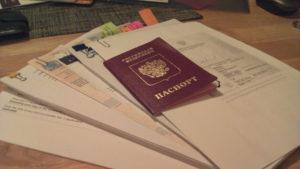 Нужно заранее собрать все документы и снять копии