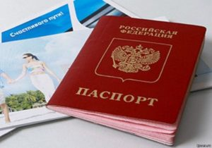 Обладатель российского заграничного паспорта может находиться в Турции до 60 календарных дней