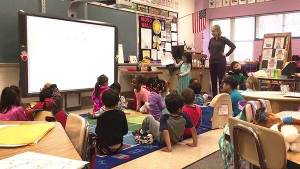 Обучение в начальной школе