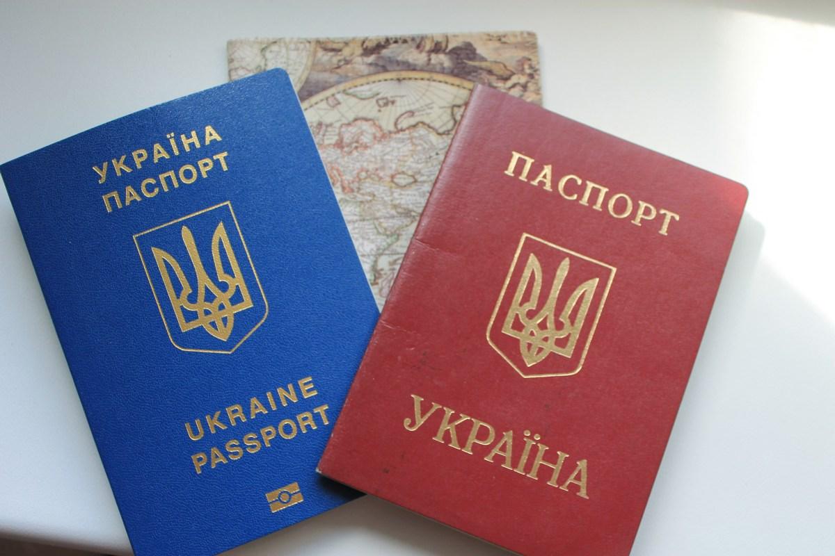 Документы для Румынского гражданства. Точный …