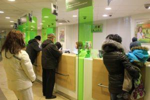Оплата услуги в банке