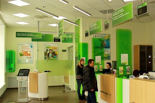 Оплатить госпошлину можно в любом отделении банка