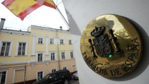 Основной задачей посла являются представление и защита государственных прав Испании в России