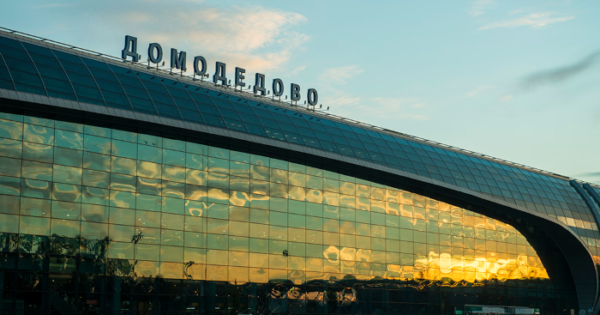 Паспортный контроль Домодедово