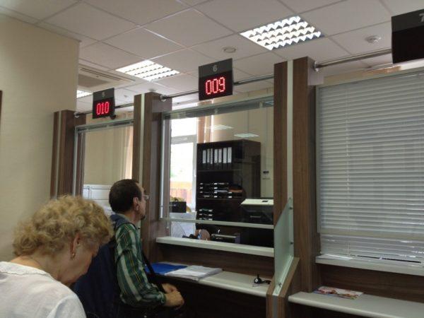 Подача документов и получение паспорта в УФМС