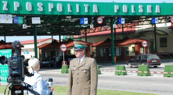 Пограничная служба Польши