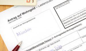 Пособие на оплату жилья в Германии выдается семье безвозмездно