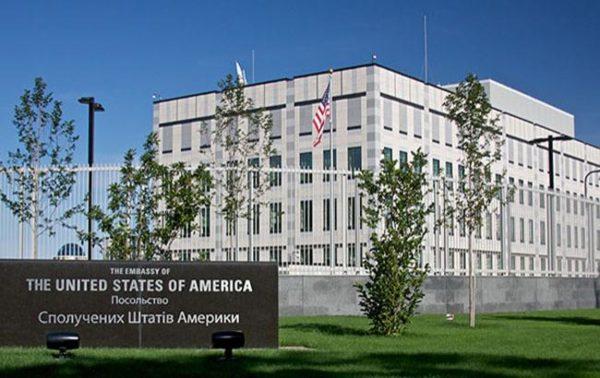 Посольство США в Шевченковском районе Киева