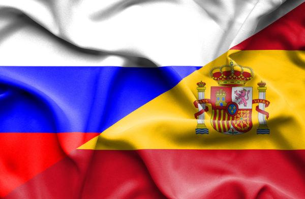 Посольство создано для развития дружественных связей между Испанией и Россией и поощрения причастных к этому процессу людей