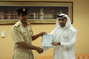 Предоставление гражданства ОАЭ