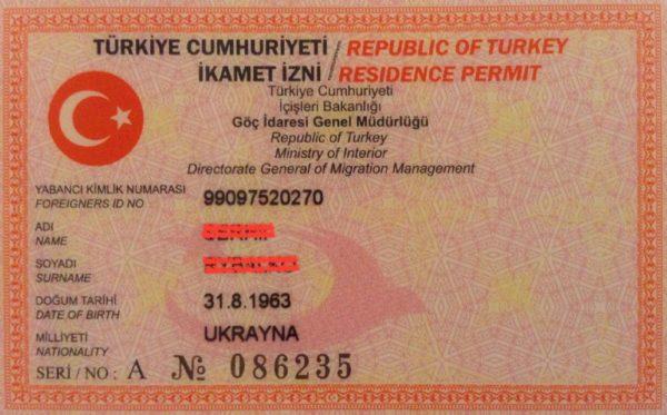 При необходимости россияне могут претендовать на получение вида на жительство Турции