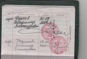При оформлении материнского капитала иногда требуют, чтобы все несовершеннолетние были вписаны в паспорт
