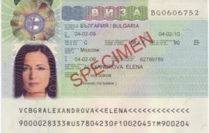 Пример болгарской визы