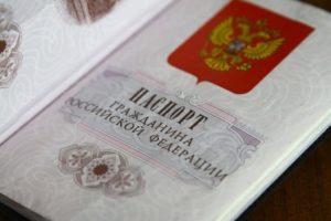 Проверка готовности гражданства