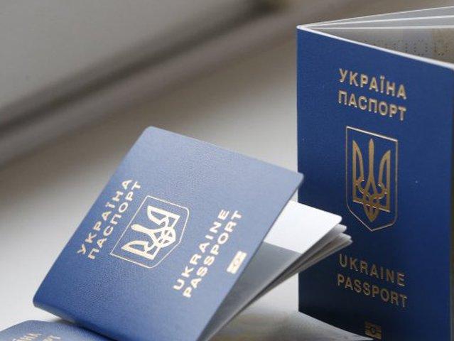 Отследить загранпаспорт Украины:как проверить готовность