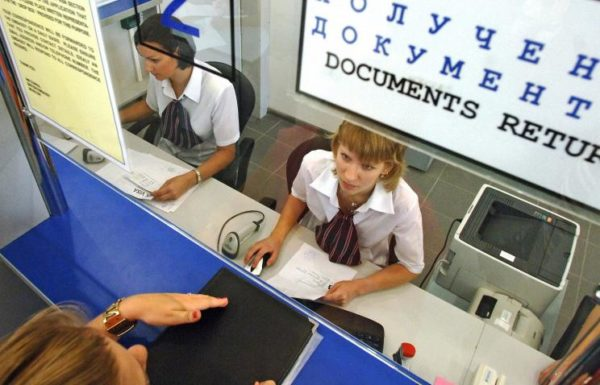 Сотрудники визовых центров всегда вежливы и толерантны