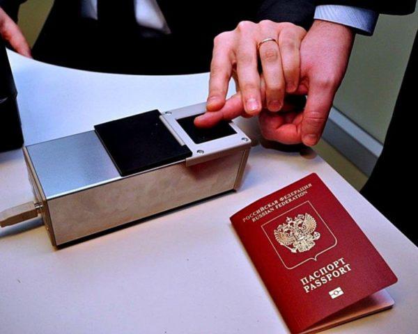 Загран паспорт сроки