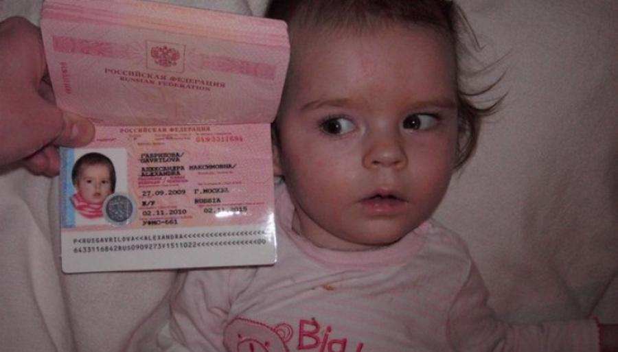 Теперь ребенку с 0 лет необходимо тоже оформлять данный документ.