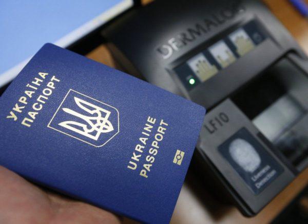 Стоимость оформления загранпаспорта в Украине