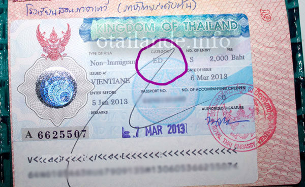 Студенческая (учебная) виза