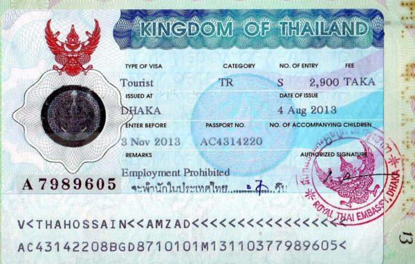 Так выглядит туристическая виза в Таиланд