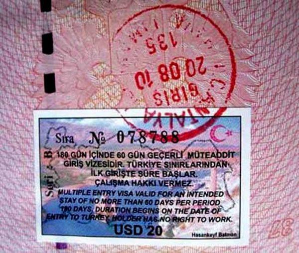 Так выглядит туристическая виза в Турцию