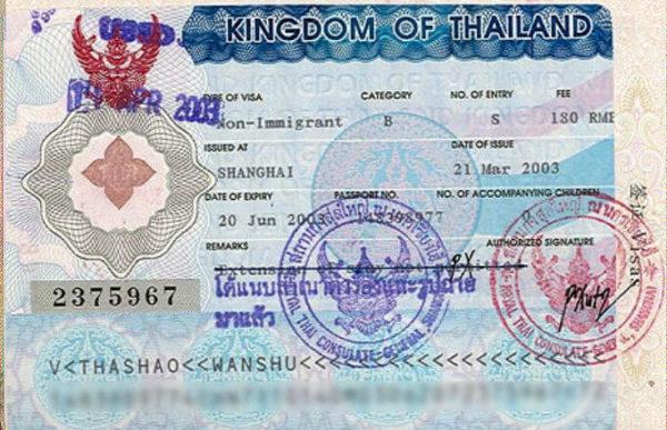 Тайская бизнес-виза (образец)