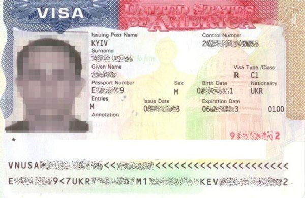 Транзитная виза