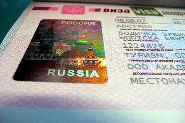 Туристическая виза в Россию