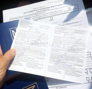 В документ должны быть занесены достоверные сведения об иностранце, в первую очередь, — это данные паспорта