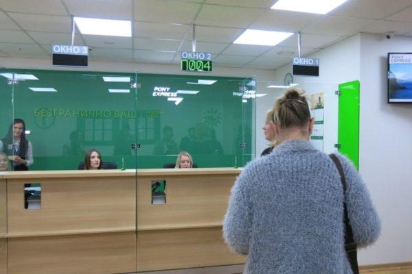 В визовых центрах взимается дополнительная плата за услуги