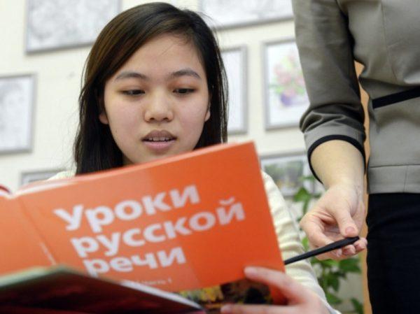 Важно изучать русский язык, чтобы получить гражданство