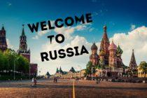 Виза в Россию для граждан Евросоюза