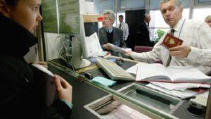 Визовые центры принимают документы для передачи в посольство