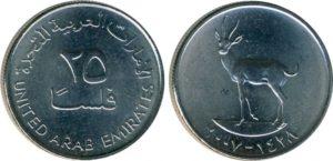 Внешний вид 25 (двадцати пяти) филсов дирхама ОАЭ с изображением антилопы орикс на реверсе
