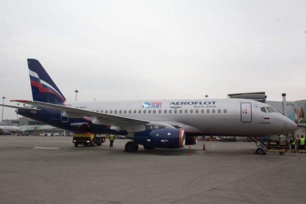 Воздушное судно компании Аэрофлот
