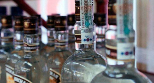 Ввоз алкогольной продукции