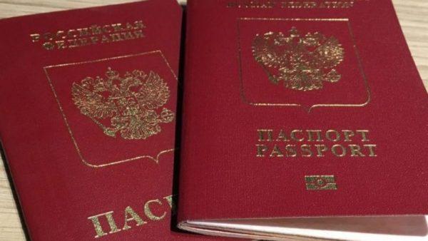 Загранпаспорт позволяет законно пересекать границу при выезде за пределы родной страны