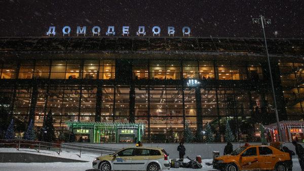 Здание аэропорта Домодедово