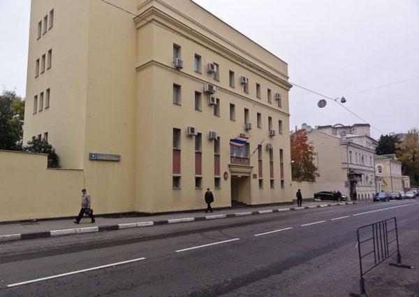 Здание консульства Таиланда в Москве. Консульство Таиланда в Москве