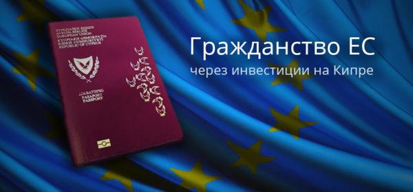 Паспорта выдаются инвестору, его супруге/супругу и всем финансово зависимым детям в возрасте до 28 лет