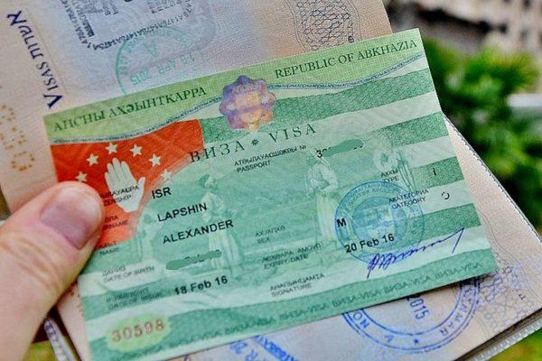 Абхазские визы в паспорт не вклеивают