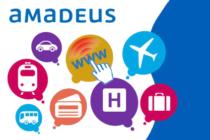 Амадеус (Amadeus)