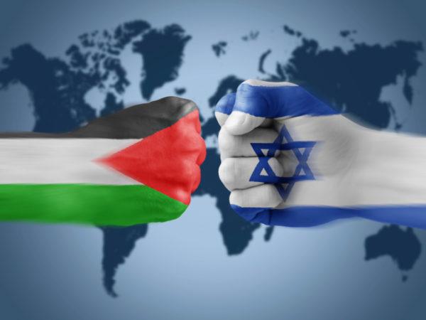 Арабо-Израильский конфликт