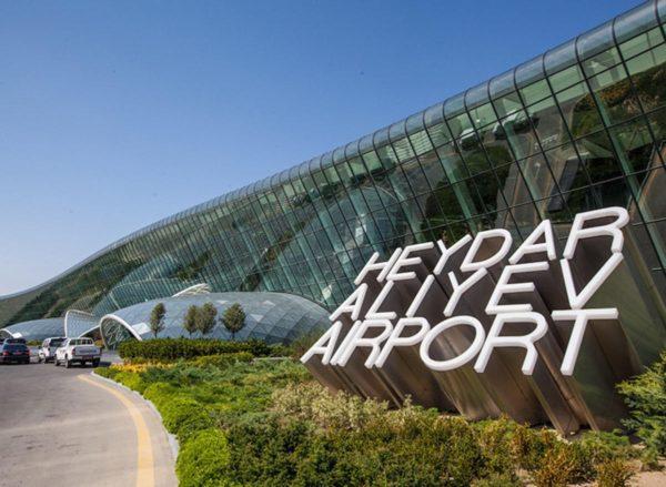 Бакинский международный аэропорт им. Гейдара Алиева