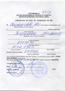 Беларусы должны будут пройти медкомиссию и получить необходимые сертификаты
