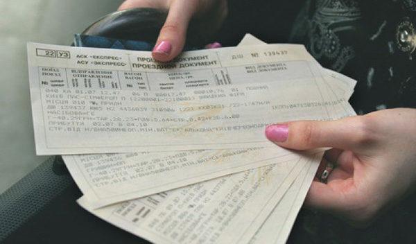Билеты на самолет туда и обратно
