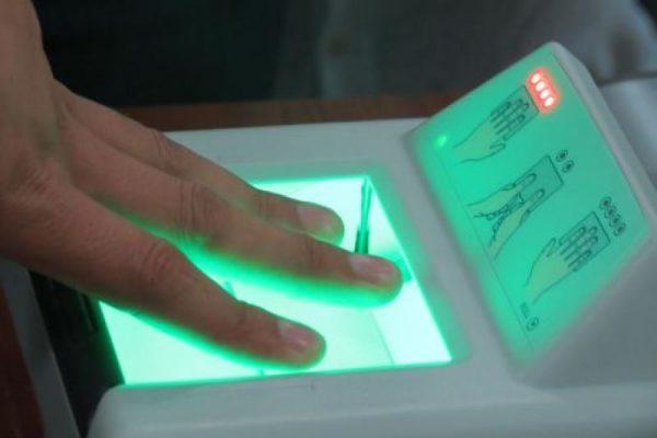 Биометрическая информация