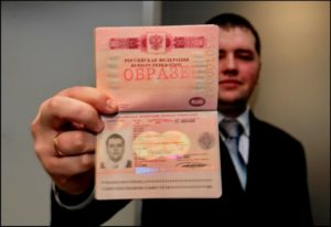 Биометрический паспорт как выглядит